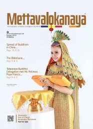 Mettavalokanaya_International_Buddhist_Magazine_August_2019
