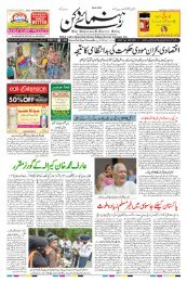 The Rahnuma-E-Deccan Daily 02/09/2019