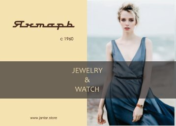 JANTAR® Jewelry collection from Russia