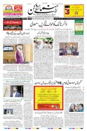 The Rahnuma-E-Deccan Daily 06/09/2019