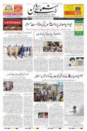 The Rahnuma-E-Deccan Daily 07/09/2019