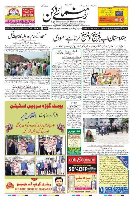 The Rahnuma-E-Deccan Daily 09/09/2019