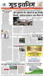 GOOD EVENING-BHOPAL-09-09-2019