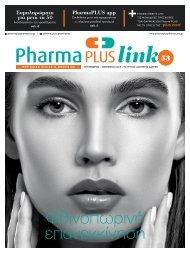 Pharma PLUS link 53