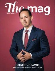#17 The Mag Magazine