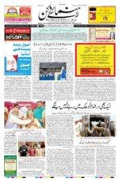 The Rahnuma-E-Deccan Daily 10/09/2019