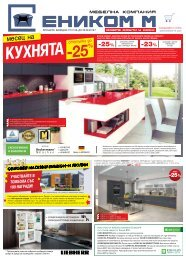 ENIKOM M_Brochure September 2019_web_01