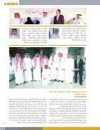 mag spread - Page 4