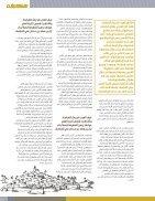 mag spread - Page 6