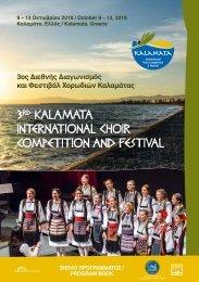 Kalamata 2019 - Program Book