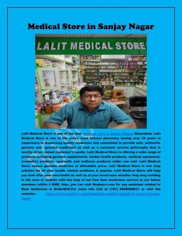 Medical Store in Sanjay Nagar