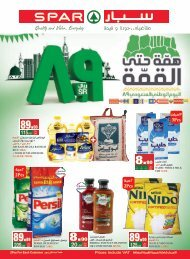 SPAR flyer from 18th to 24 th Sep