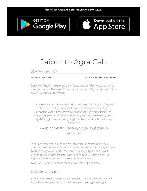 Jaipur to Agra Cab   Jaipur to Agra Taxi