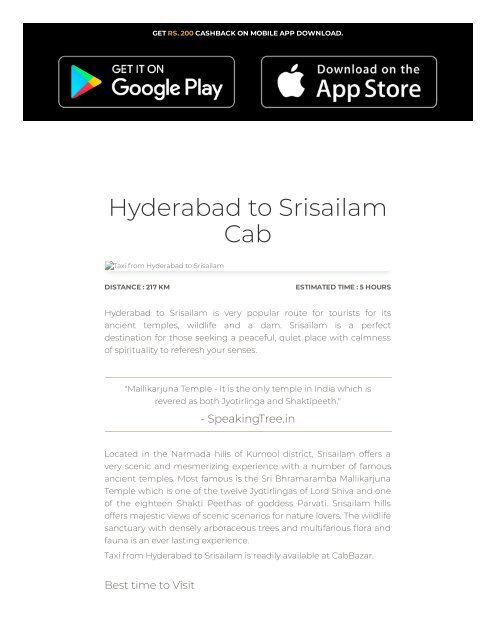 Hyderabad to Srisailam Cab   Hyderabad to Srisailam Taxi