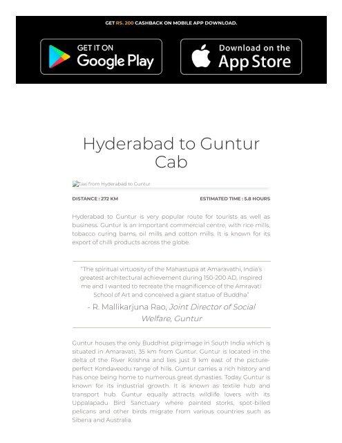 Hyderabad to Guntur Cab | Hyderabad to Guntur Taxi