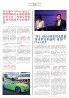 CE China Daily Day 1 Edition - Page 5