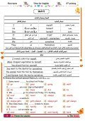 English pm - Page 3
