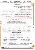 English pm - Page 4
