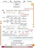 English pm - Page 5