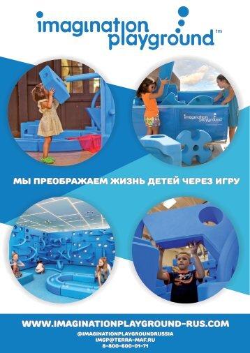 IMGplay Russia