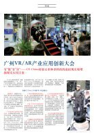 CE China Daily Day 2 Edition - Page 5