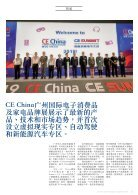 CE China Daily Day 3 Edition - Page 3