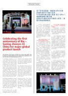 CE China Daily Day 3 Edition - Page 7