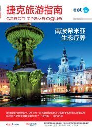 Czech Travelogue China 2019