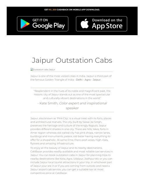 Taxi Service in Jaipur | Outstation Cabs Jaipur