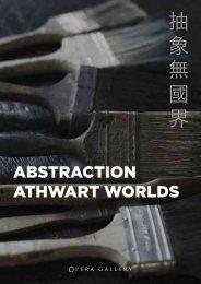 OG Hong Kong - Oct. 2019: Abstraction Athwart Worlds