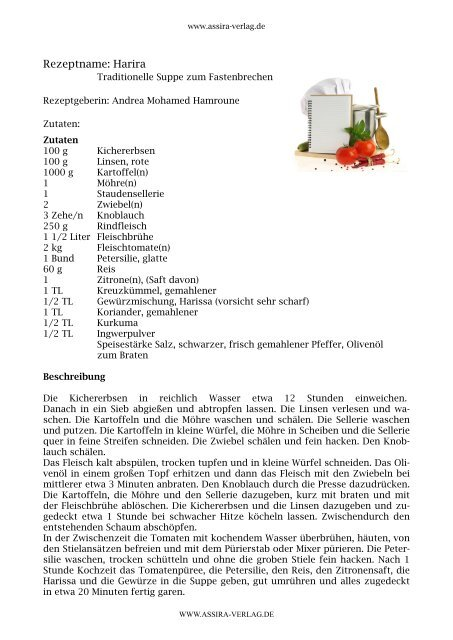 Kochbuch Rezept Harira- Die Suppe zum Beenden des Fastens im Ramadan