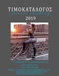 TEAM-SPORTS-CENTER-PRICE-LIST-FITNESS-CLOTHING-CATALOGUE-2019-HERAKLION