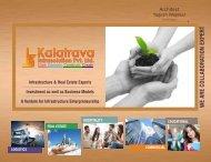 Kalatrava E Brochure
