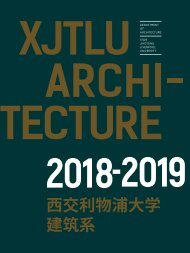 YEARBOOK 2018 - 2019 | XJTLU DEPARTMENT OF ARCHITECTURE