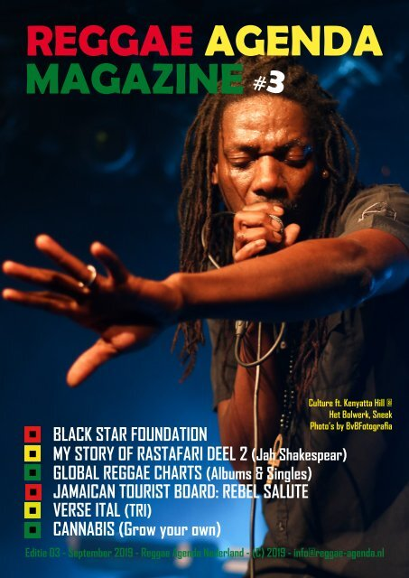 Reggae-Agenda-Magazine-3-September-2019