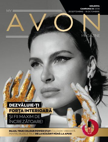 My Avon Magazine