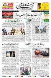 The Rahnuma-E-Deccan Daily 27/09/2019