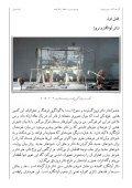 تئاترموج نوی نروژ | استقلال  و  تفکر انتقادی  - Page 4