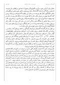 تئاترموج نوی نروژ | استقلال  و  تفکر انتقادی  - Page 5