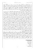 تئاترموج نوی نروژ | استقلال  و  تفکر انتقادی  - Page 7