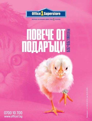 O1S-Reklamen-Katalog-2019