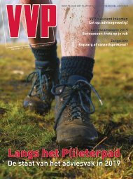 VVP 5-19 WEB