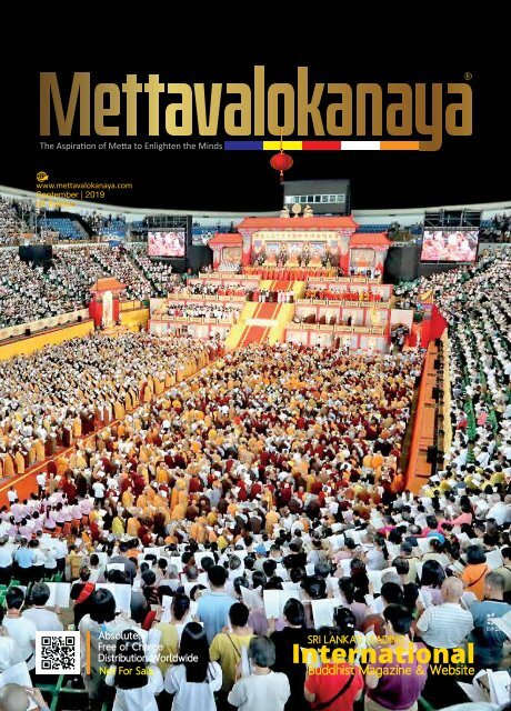 Mettavalokanaya_International_Buddhist_Magazine_September_2019