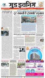 GOOD EVENING-BHOPAL-07-10-2019