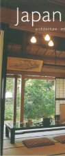 Japan Style Architecture, Interiors & Design ( PDFDrive.com )