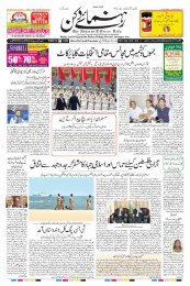 The Rahnuma-E-Deccan Daily 10/10/2019
