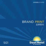 WHR-BB-DH-SG1-BRAND PRINT for print-compressed