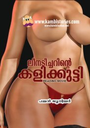 Leena Teacherint Kalikutti (READING MOVIE - 1)-min
