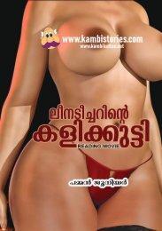 Leena Teacherint Kalikutti (READING MOVIE - 1)-min