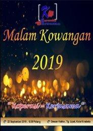 KOWANGAN Dinner 2019 Book